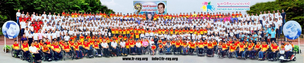 Father Ray Foundation Big Photo 2012